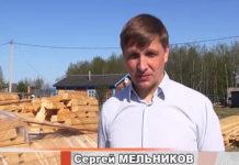 Сергей Мельников, ЗАО Китеж